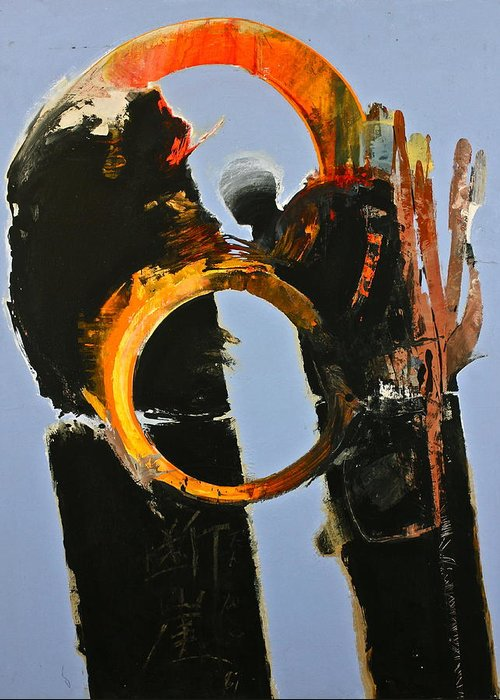 Abstract Paintings Greeting Card featuring the painting Gored Of The Rings by Cliff Spohn