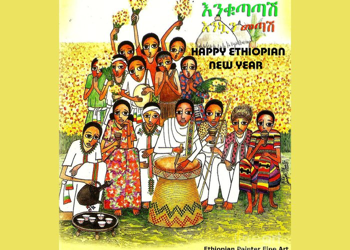 Happy ethiopian new year greeting card for sale by yoseph abate new year greeting card featuring the painting happy ethiopian new year by yoseph abate m4hsunfo