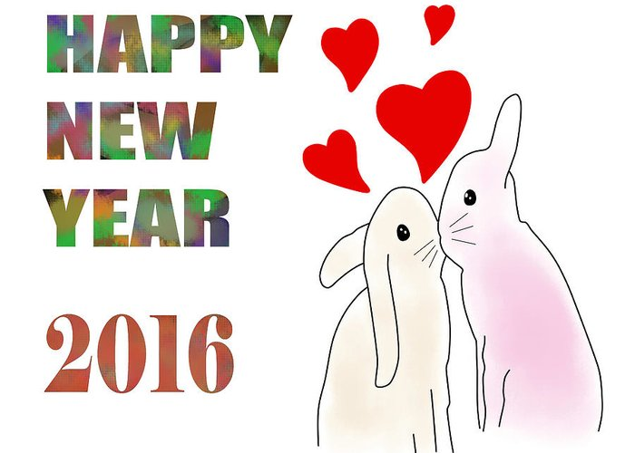 Happy New Year Greeting Card featuring the digital art Happy New Year 2016 by Khajohnpan Sauychalad