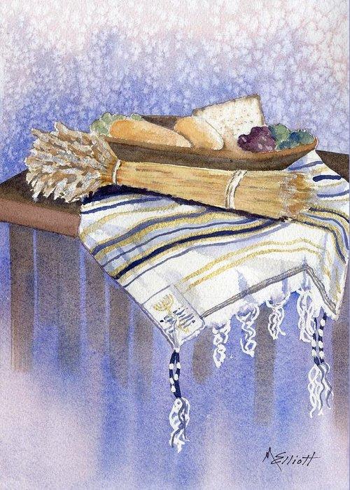 Prayer Shawl Greeting Cards