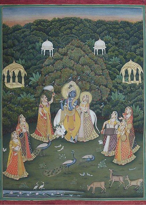 Hindu God Krishna Radha Marriage Anniversary Gift Greeting Card For