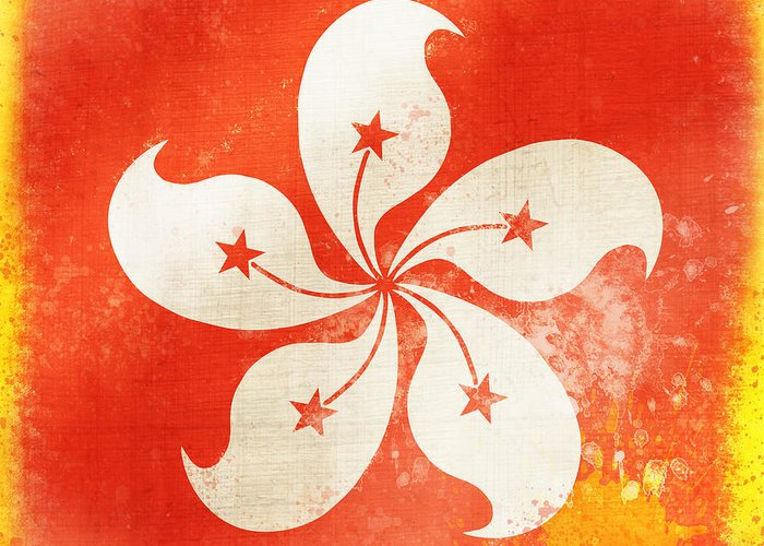 Chalk Greeting Card featuring the painting Hong Kong China Flag by Setsiri Silapasuwanchai
