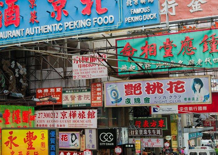 Hong Kong Greeting Card featuring the photograph Hong Kong Signs by Peter Verdnik