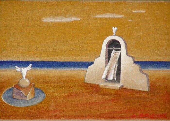 Chirico Greeting Card featuring the painting House Of Eros by Dimitris Milionis
