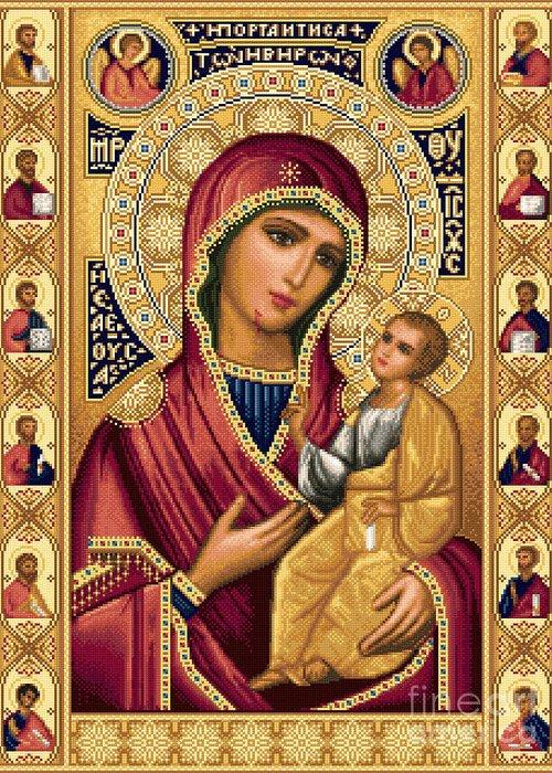 Theotokos Virgin Mary Bethlehem Orthodox Smiling Jesus Child Russian Needlework Greeting Card featuring the tapestry - textile Iveron Theotokos by Stoyanka Ivanova