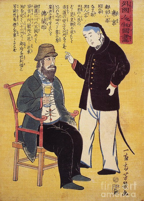 1861 Greeting Card featuring the photograph Japan: French Trade, 1861 by Granger