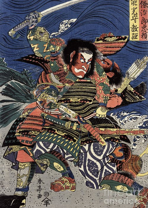 1820 Greeting Card featuring the photograph Japanese Samurai by Granger