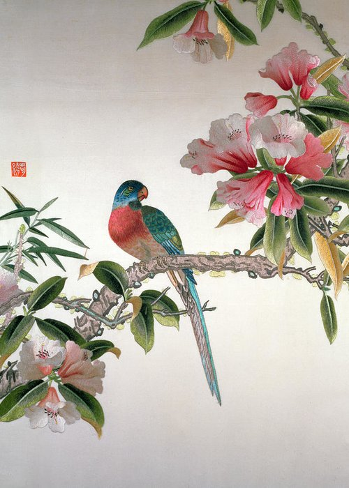 Bird; Flowering Tree; Botanical; Temple Flower; Embroidered Greeting Card featuring the tapestry - textile Jay On A Flowering Branch by Chinese School