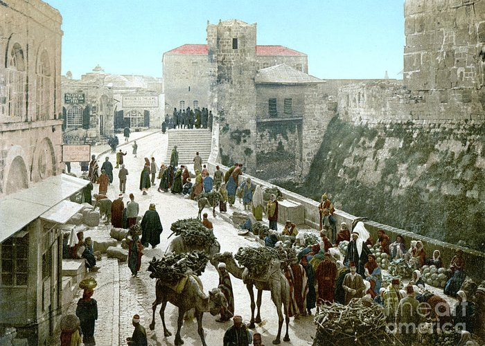 1900 Greeting Card featuring the photograph Jerusalem: Bazaar, C1900 by Granger