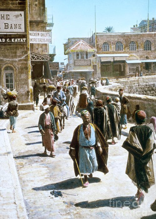 1950s Greeting Card featuring the photograph Jerusalem Street Scene by Granger