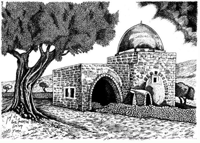 Landscape Art Greeting Card featuring the drawing Kewer- Tomb Rachel by Jonatan Kor