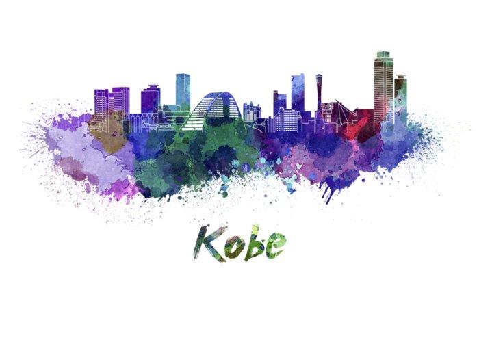 Kobe - Japan Greeting Cards