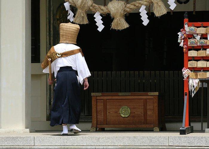 Komuso Greeting Card featuring the photograph Komuso At The Shrine by Masami Iida