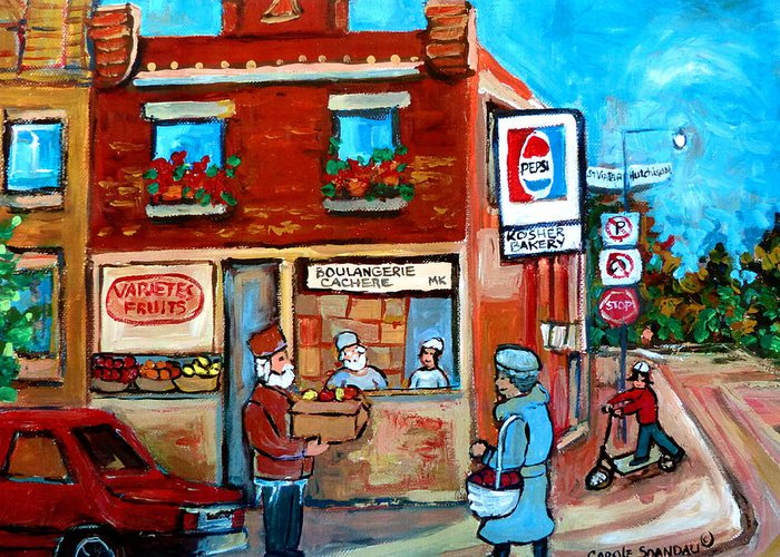 Kosher Bakery Greeting Card featuring the painting Kosher Bakery On Hutchison Street by Carole Spandau