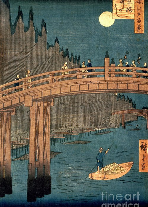 Japanese Paintings Greeting Cards