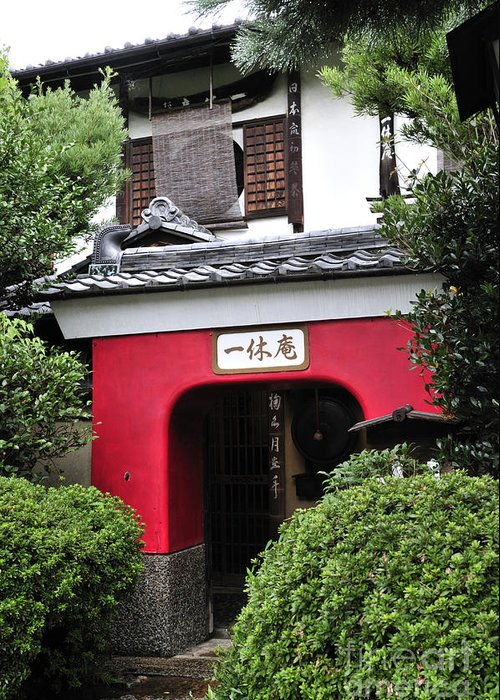 Traditional Greeting Card featuring the photograph Kyoto Doorway by Andy Smy