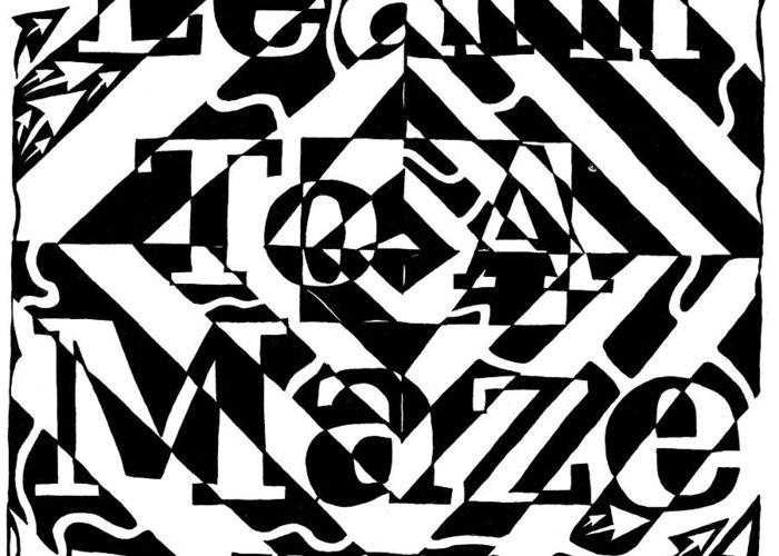 Learn To A Maze Greeting Card featuring the drawing Learn To A Maze Book Cover 1 by Yonatan Frimer Maze Artist