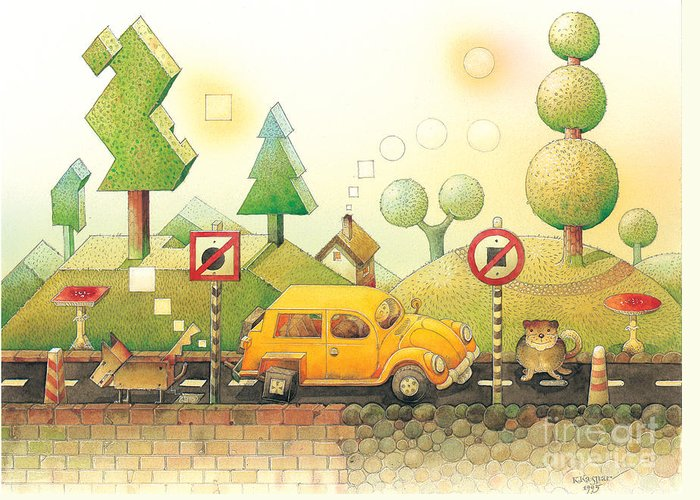 Car Dog Cat Tree Sun Landscape Green Yellow Greeting Card featuring the painting Lisas Journey02 by Kestutis Kasparavicius