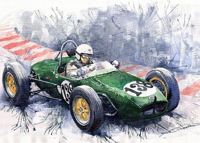 Lotus Racecar Greeting Cards
