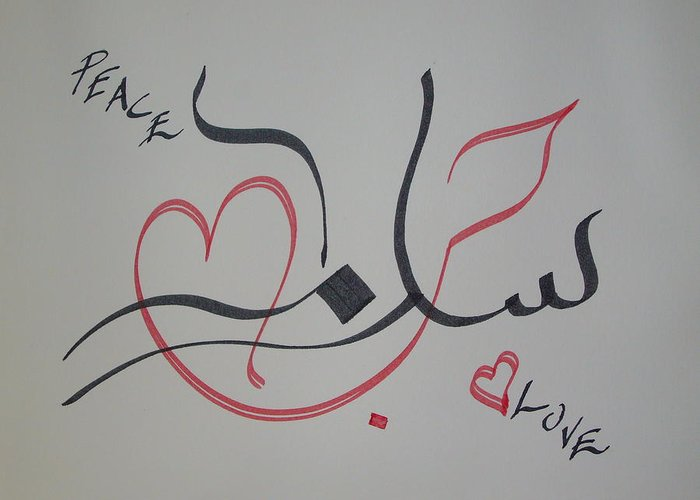 Love Greeting Card featuring the drawing Love N Peace In Red N Black by Faraz Khan