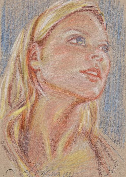 Portrait Greeting Card featuring the painting Mirando Arriba by Horacio Prada
