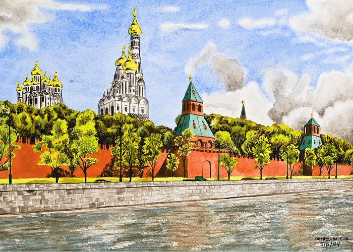 Buildings Greeting Card featuring the painting Moscow River by Svetlana Sewell