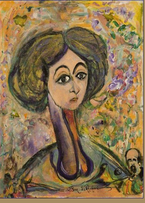 Modern Greeting Card featuring the painting Ms Tery by Boz Vakhshori