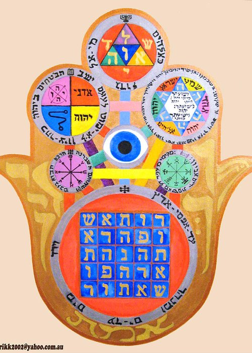 Multiple Greeting Card featuring the painting Multiple Solomaic Amulets by Darren Stein