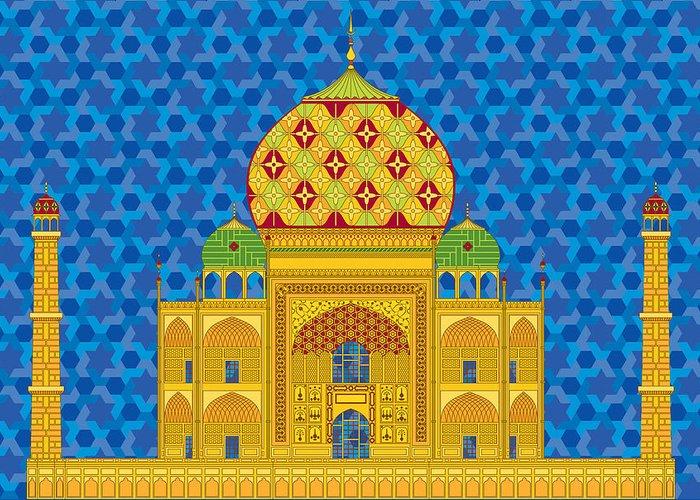 Taj Mahal Greeting Card featuring the digital art My Taj Mahal by Vlasta Smola