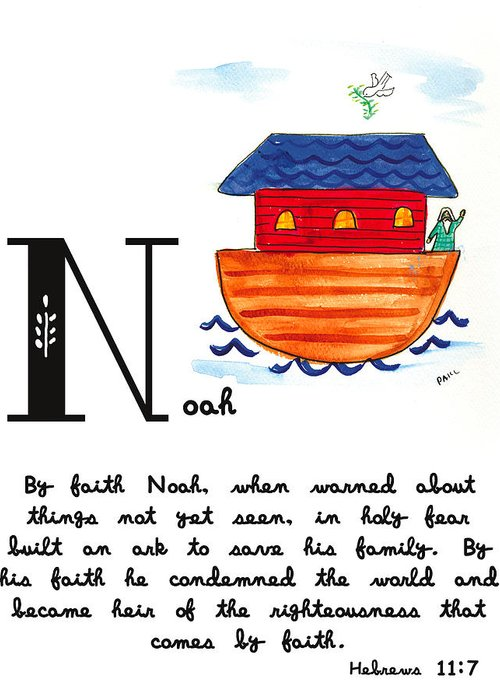 Boat Greeting Card featuring the painting N Is For Noah by Tricia Lowenfield