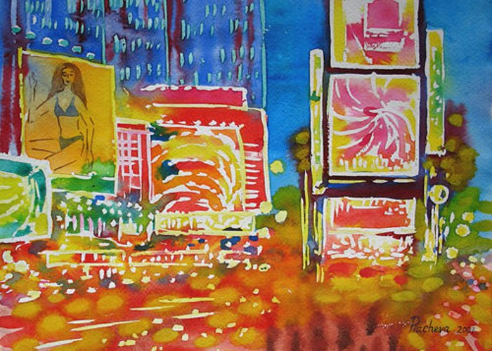 Landscape Greeting Card featuring the painting New York View .Times Square Evening Precipitancy. by Natalia Piacheva