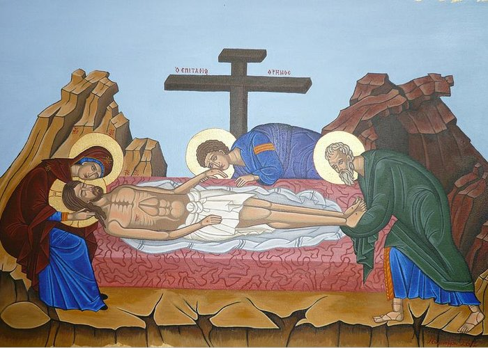 Marinella Owens Greeting Card featuring the painting O Epitafos Jesus by Marinella Owens