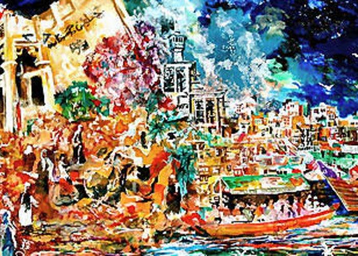 Dubai Creek & Heritage 1980s Greeting Card featuring the painting Old Dubai by Mike Shepley DA Edin