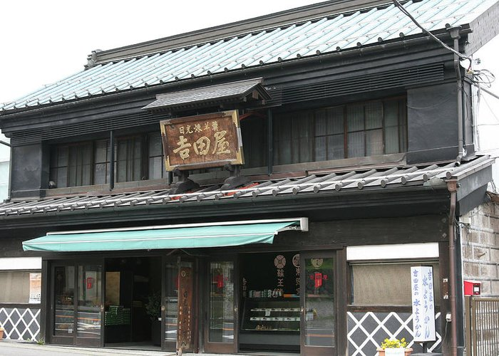 Restaurant Greeting Card featuring the photograph Old Shop by Masami Iida