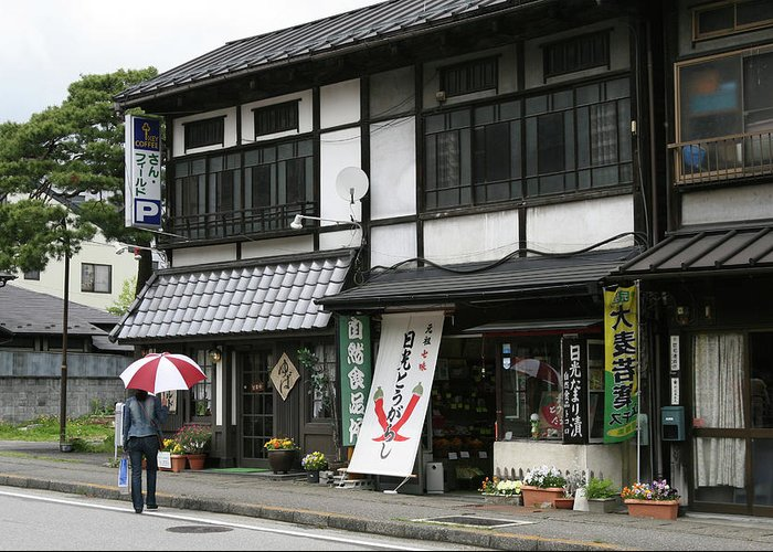 Restaurant Greeting Card featuring the photograph Old Shops by Masami Iida