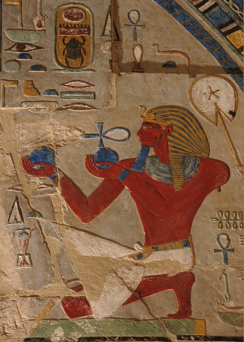Egyptian Antiquities And Artifacts Greeting Cards