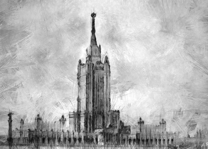 Palace Of Culture Greeting Card featuring the painting Palace Of Culture And Science by Sergey Lukashin