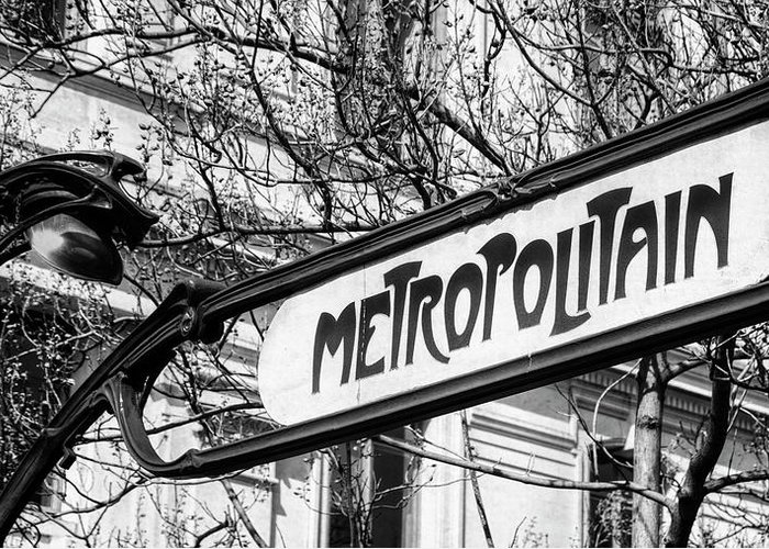 Joan Carroll Greeting Card featuring the photograph Paris Metro Sign Bw by Joan Carroll