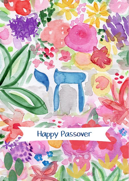 Passover chai art by linda woods greeting card for sale by linda woods passover greeting card featuring the mixed media passover chai art by linda woods by linda m4hsunfo