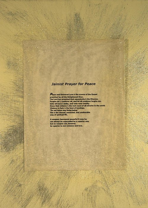 Peace Greeting Card featuring the painting Peace Prayers - Jainist Prayer For Peace by Emerald GreenForest