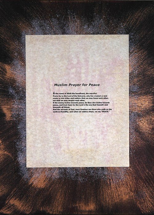 Peace Greeting Card featuring the painting Peace Prayers - Muslim Prayer For Peace by Emerald GreenForest