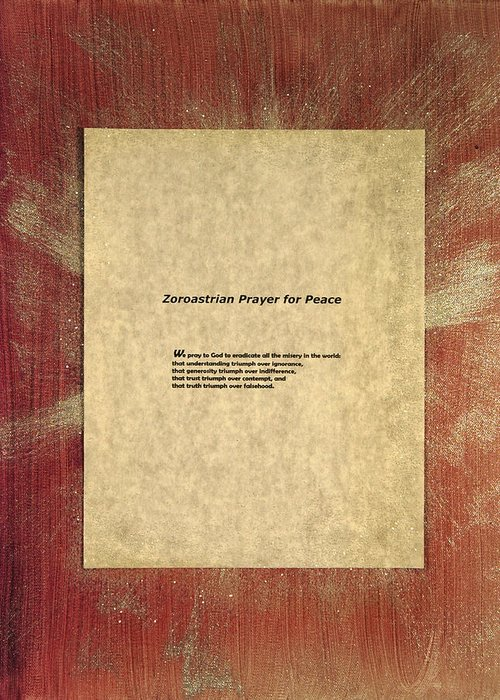 Peace Greeting Card featuring the painting Peace Prayers - Zoroastrian Prayer For Peace by Emerald GreenForest