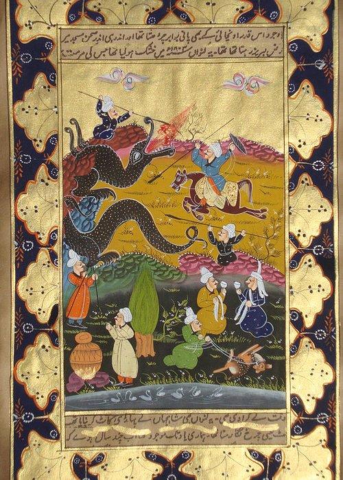 Persian miniature manuscript painting rare illuminated islamic india indo persian empire miniature painting illuminated islamic manuscript greeting card featuring the painting persian miniature m4hsunfo