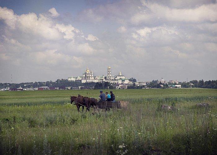 Ukraine Greeting Card featuring the photograph Pochaiv Monastery Ukraine by Yuri Lev