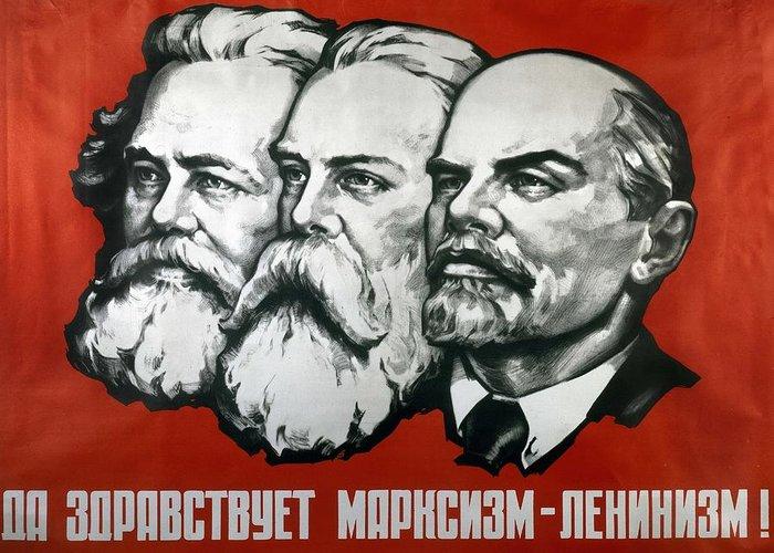 Leftist Stationery