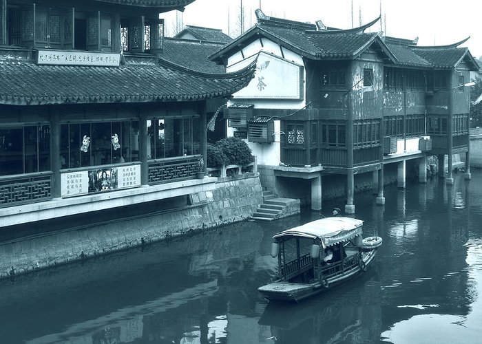 Qibao Ancient Town Greeting Card featuring the photograph Qibao Ancient Town - A Peek Into The Past Of Shanghai by Christine Till