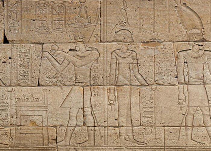 Hathor Greeting Cards