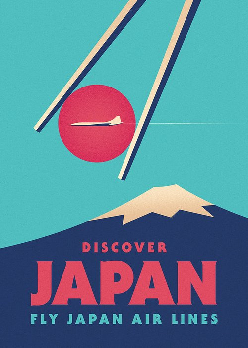 Japan Digital Art Greeting Cards