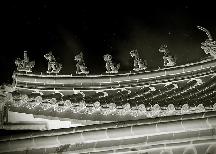 China Greeting Card featuring the photograph Roof National Palace Museum Taiwan City - Taipei by Christine Till