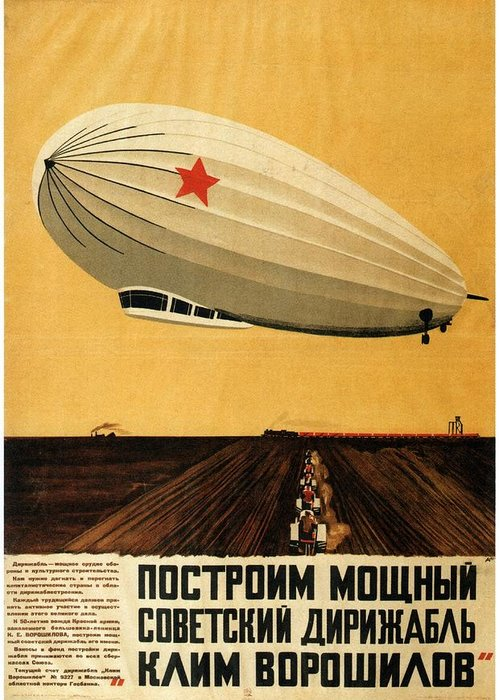 Airshow Greeting Card featuring the mixed media Russian Airshow Poster - Airship - Exposition Poster - Retro Travel Poster - Vintage Poster by Studio Grafiikka